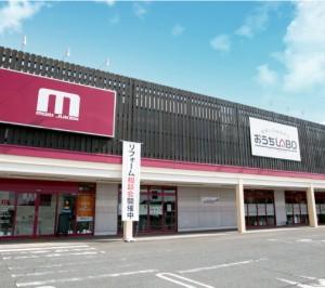 リフォームLABO 池田支店<br>(総合リフォーム店)