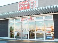 《重要》リフォームLABO 本巣店 店舗統合のお知らせ