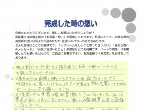 絵入りの説明書で勉強になりました。